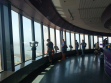 Sydney Tower Eye 32